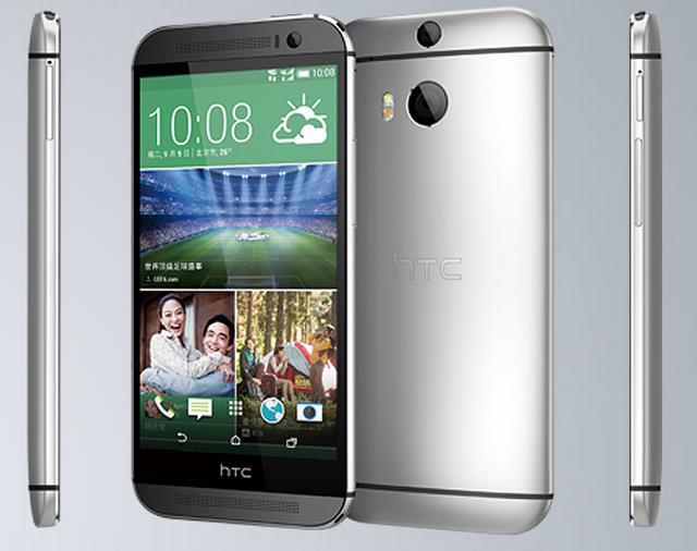 روت و ريكفري هاتف HTC One M8 Eye