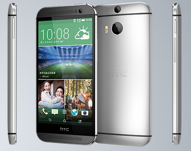 HTC One M8 Eye 1 ba11 روت و ريكفري هاتف HTC One M8 Eye