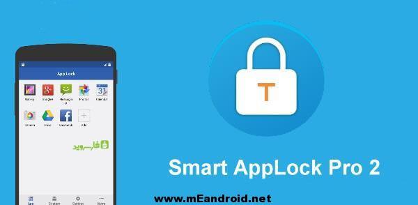 Smart AppLock Pro 2 Index تحميل برنامج قفل التطبيقات و الالعاب  Smart AppLock Pro 2 3.13.9