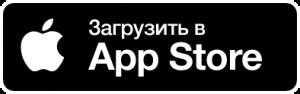 app store 300x94 تحميل لعبه Empire Z للايفون و الايباد