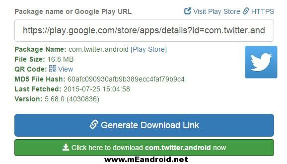 appevozi طريقه تشغيل تطبيقات أندرويد علي جوجل كروم