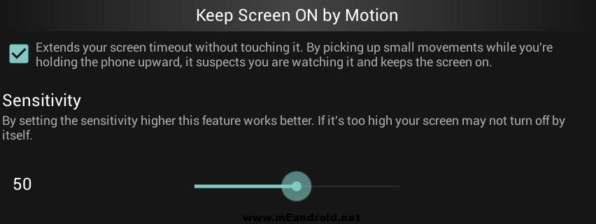 gravity screen keeping the screen on تشغيل و اغلاق شاشه هاتفك بشكل اتوماتيكي
