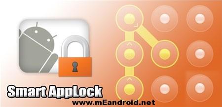 smart-applock-0