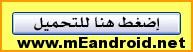 stardima 09 طريقه سريعه لنقل الملفات بين الكومبيوتر و الهاتف بدون كابل