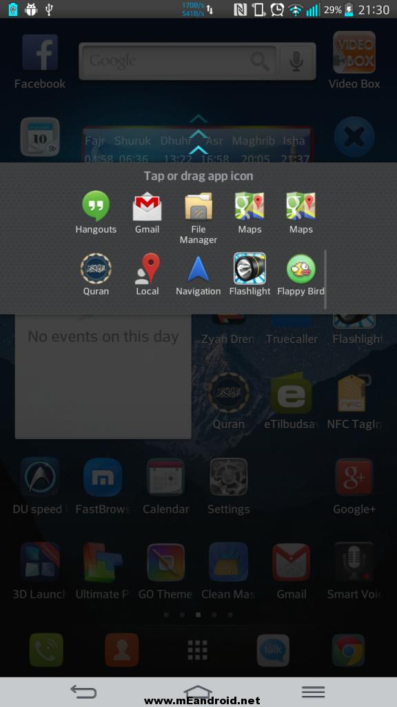 اضافه تطبيقات الي Multi Window mode لهواتف LG G4/G3/G Flex/G Pro 2/G Pad/G Vista