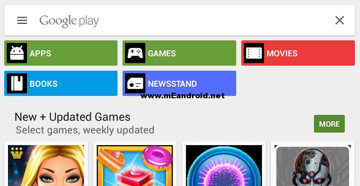 google play ما يجب ان تعرفه عن جوجل بلاي للمستخدمين الجدد