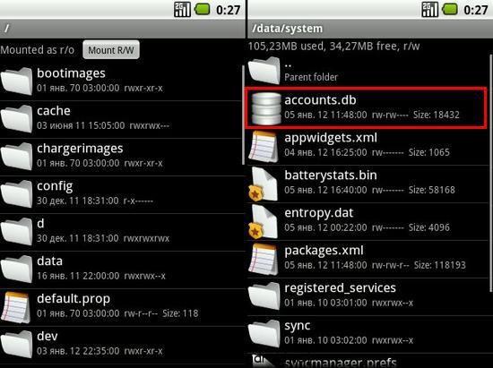 Google Play Store Error DF-BPA-09-screenshot-root explorer app-accounts db