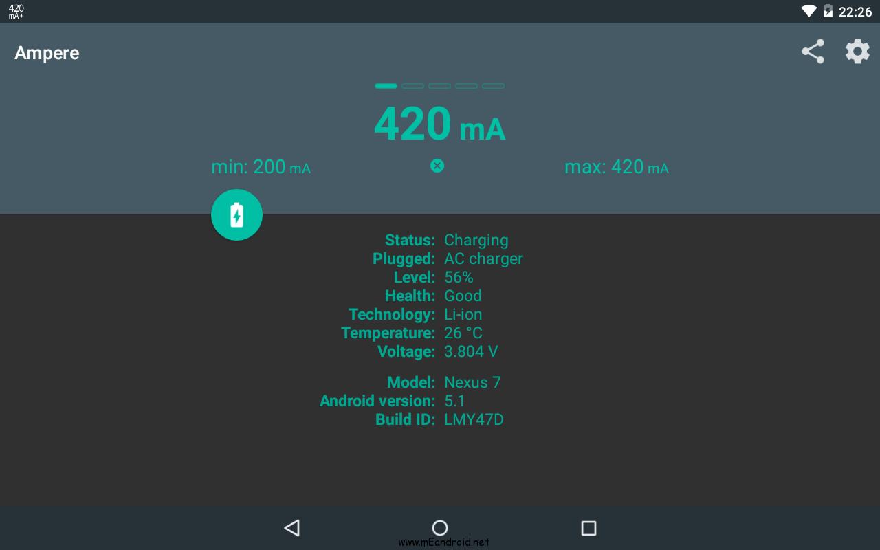 تطبيق ملي امبير لقياس سرعه الشحن النسخه المدفوعه
