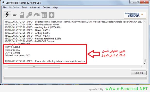 10 استرجاع DRM Keys لهاتف XPERIA Z3 بعد فتح Bootloader