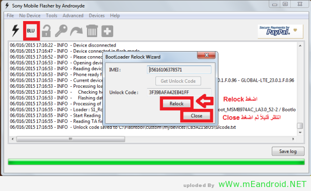 5 استرجاع DRM Keys لهاتف XPERIA Z3 بعد فتح Bootloader