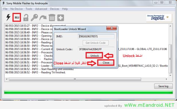 6 استرجاع DRM Keys لهاتف XPERIA Z3 بعد فتح Bootloader
