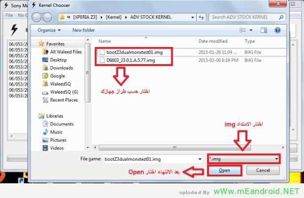 9 استرجاع DRM Keys لهاتف XPERIA Z3 بعد فتح Bootloader