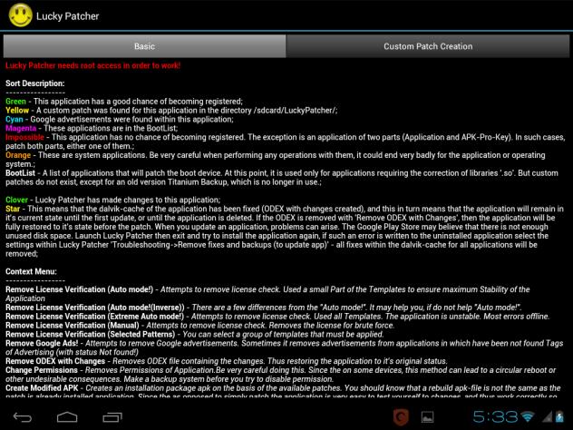 wpid screenshot 2014 08 17 17 33 18 تحميل وشرح Lucky Patcher v5.9.6
