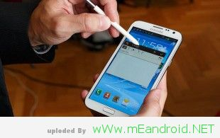 20120829_IFA_Samsung_Galaxy_Note_II_001