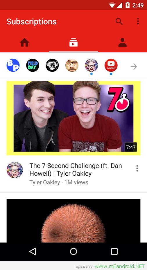 يوتيوب للاندرويد YouTube
