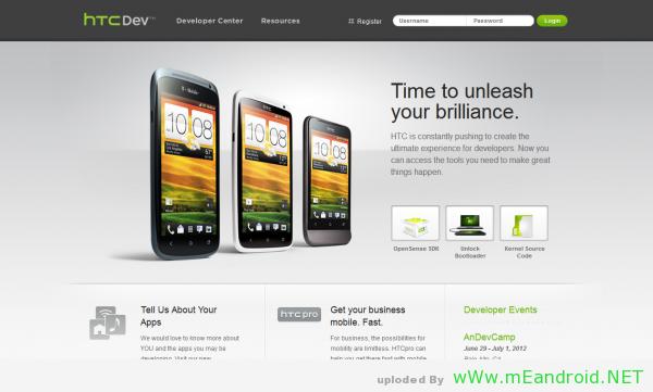 فتح البوت لودر لجميع هواتف HTC