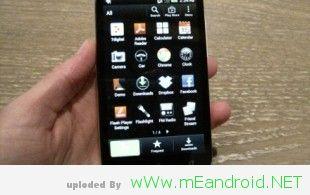 440x330-htc-desire-x-apps