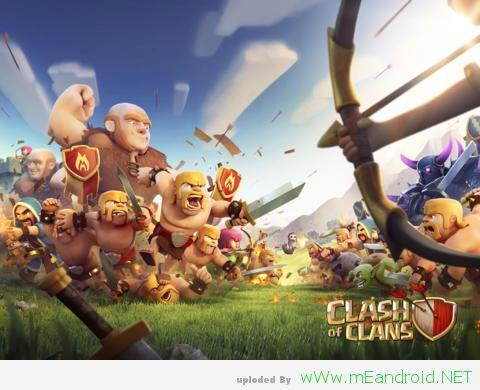 شرح وتحميل كلاش أوف كلانس Clash of Clans 8.551.4  اخر اصدار