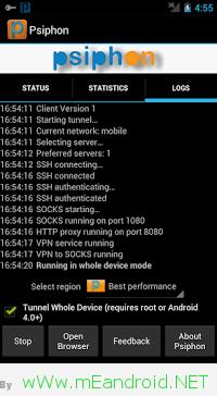 تحميل الاصدار الاخير من تطبيق سايفون Psiphon 114