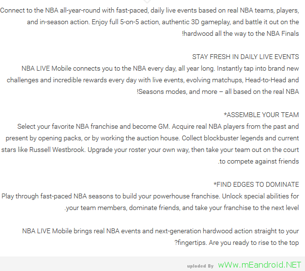 تحميل لعبه كرة السله للاندرويد NBA LIVE Mobile 1.0.8