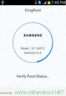Kingroot verify root status تحميل اخر اصدار من تطبيق عمل روت كينج روت KingRoot 4.9.3