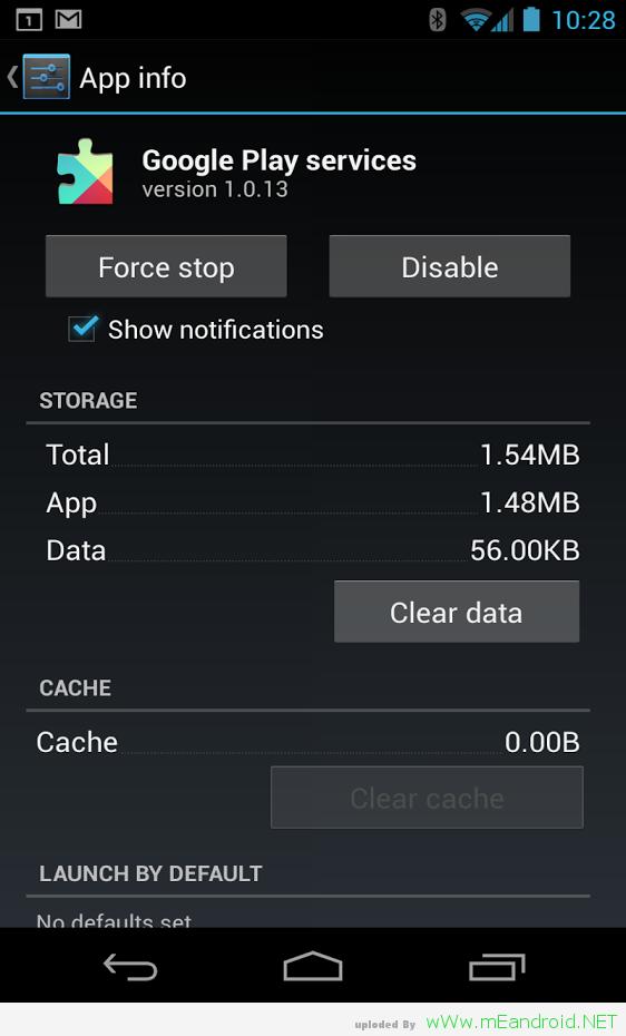 تحميل Google Play services لجميع اصدارات الاندرويد
