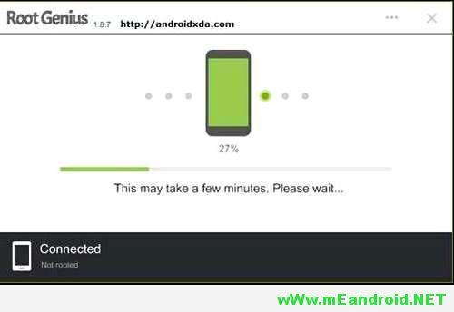 vvv 7 1 شرح طرق ترويت هاتف Motorola Moto G4 Plus كامله