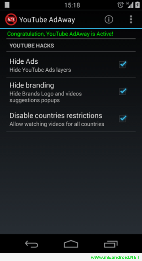 YouTube AdAway 304x540 تطبيق YouTube AdAway v3.4.0 لحجب اعلانات اليوتيوب للاندرويد