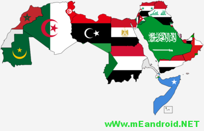 400px-flag_of_the_arab_league_with_flags_stars_03