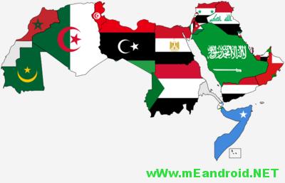 400px Flag of the Arab League with flags stars 03 الدرس الثاني من هم المراقبين علي سوق الفوركس افهم فوركس