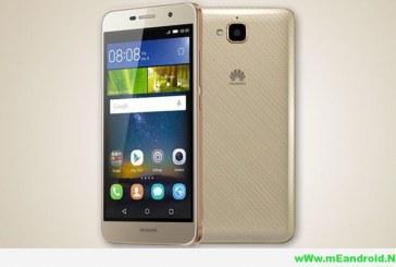 شرح عمل روت لهاتف Huawei Y6 Pro وتركيب ريكفري twrp