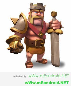 300px Barbarianking lvl20 شرح لعبه كلاش اوف كلانس Clash of Clans APK 2017