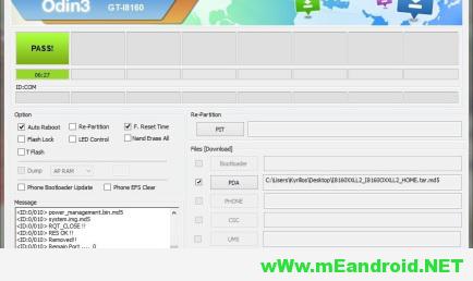 odin download تحميل برنامج الاودين Odin Download جميع الاصدرات
