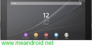 تحميل و تفليش روم اندرويد 5.1 لولي بوب الرسمي لجهاز Sony Xperia Z4 Tablet SO-05G