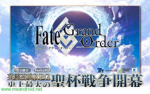 تحميل لعبه Fate/Grand Order APK للاندرويد روابط مباشرة