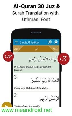screen 1 72 تحميل تطبيق Al Quran MP3   Quran Reading®V4.1APK برابط مباشر