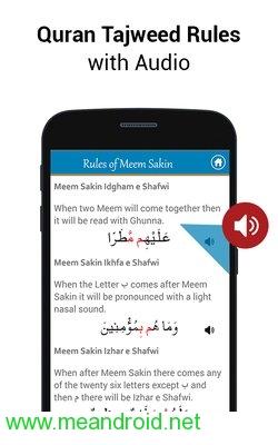 screen 4 2 تحميل تطبيق Al Quran MP3   Quran Reading®V4.1APK برابط مباشر