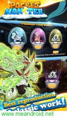 screen 0 96 تحميل لعبه Pocket Monster : Duel V 1.0.4 APK للاندرويد روابط مباشرة