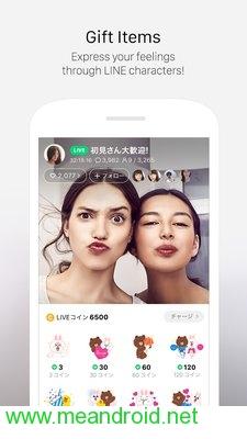تحميل تطبيق LINE LIVE Live Video&Sticker برابط مباشر