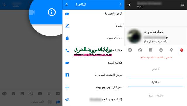 Screenshot D9A2D9A0D9A1D9A6 D9A0D9A9 D9A2D9A5 D9A1D9A9 D9A5D9A0 D9A1D9A9 تحميل تطبيق فيس بوك ماسنجر Facebook Messenger APK