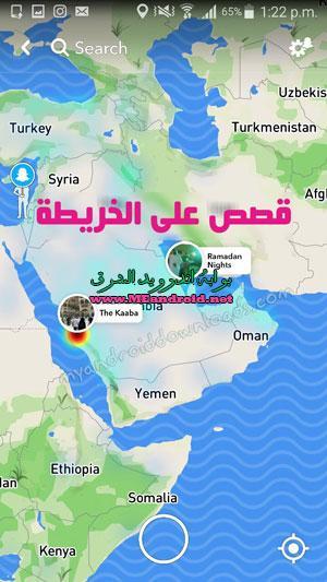 snapchat story map update 2 تحميل تطبيق سناب شات للاندرويد Snapchat APK 2018