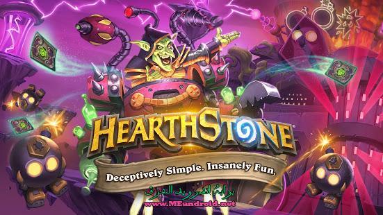 تحميل لعبة hearthstone